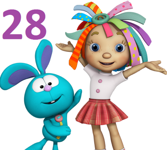 File:.028 Raggles Rosie & Zachary.png