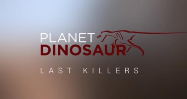 File:Last killers.png