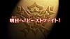 Beast Saga - 19 (2) - Japanese