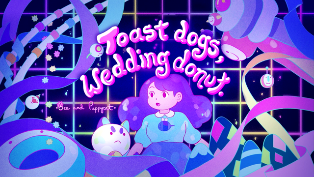 File:Toast Dogs Wedding Donut.png
