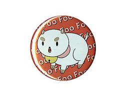 HT puppycat pin