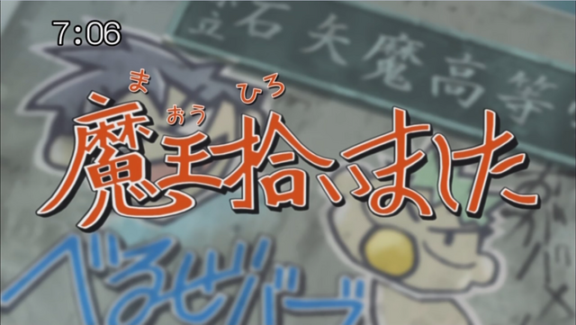 File:Episode 001.png
