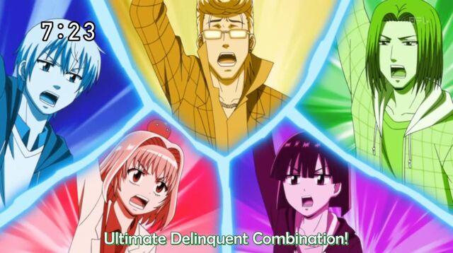 File:DelinquentCombination.jpg