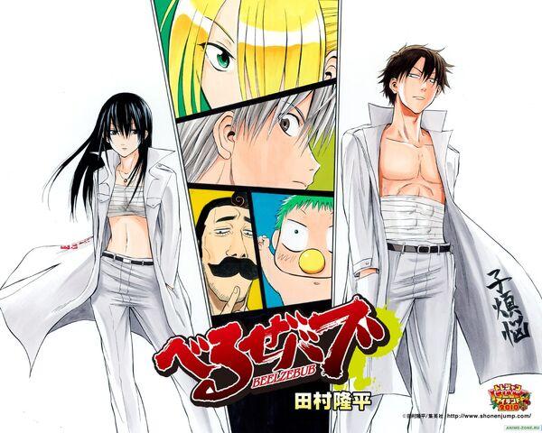 File:Goku259.jpg