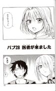 Chapter 028