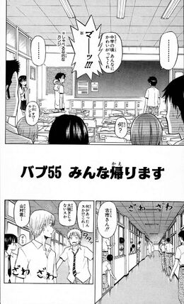 Chapter 055