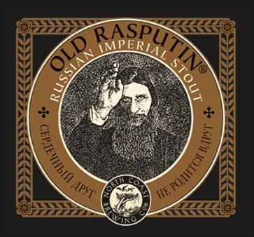 File:Brand-Rasputin.jpg