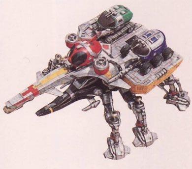 File:Gargantis Mega Cannon.jpg