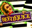 Kenner Beetlejuice Toy Line