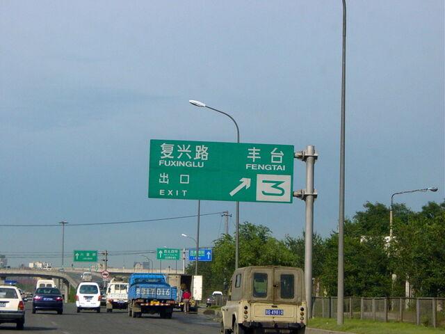 File:JingshiLongNose3.jpg