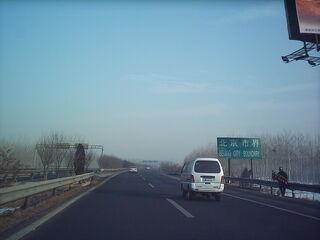 JingshiBeijingBoundary