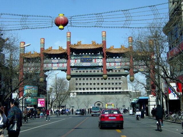 File:Qianmen Street GFDL.jpg