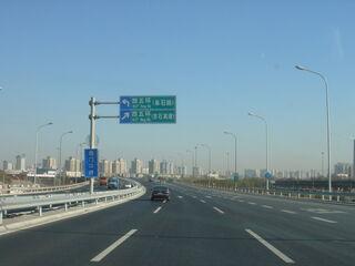 Yamenkou Bridge Above