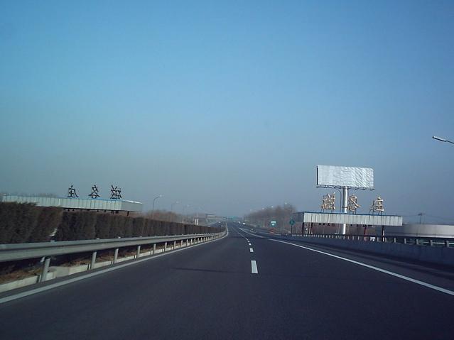 File:1006 Cigezhuang.jpg