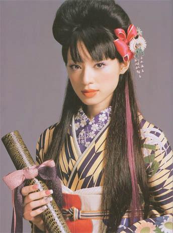 File:TaishoRoman02.jpg