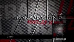 TRANSLATION 2 Album Sampler - JOINT