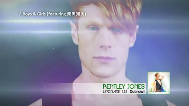 File:Bentley upgrade commercial.png