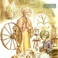 Schierke cleans with her mentor <a href=