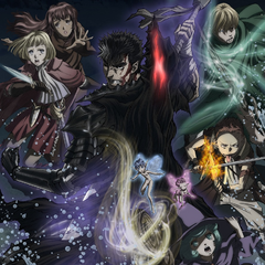 Premier key art depicting the members of Guts' <a href=