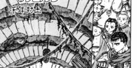 Episode 53 (Manga)