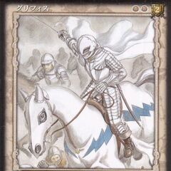Directing his mercenaries in battle, Griffith raises his sabre. (Vol 1 - no. 10)