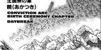 Episode 174 (Manga)
