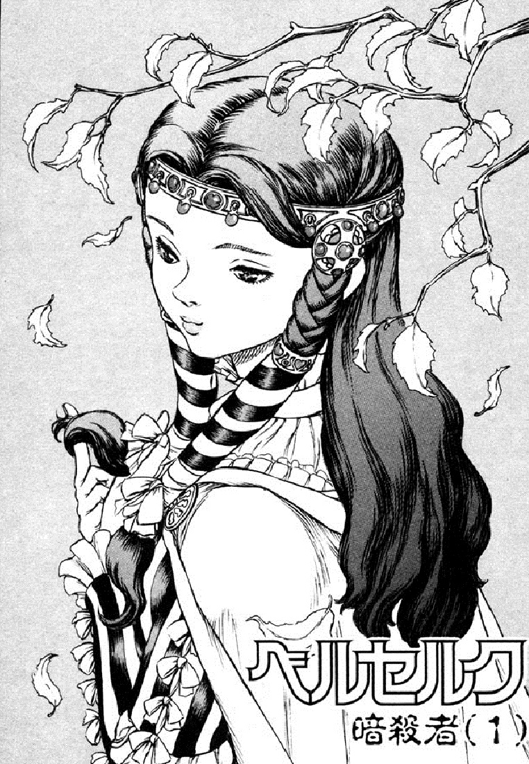 MBTI enneagram type of Princess Charlotte