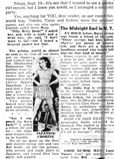 It Happened Last Night (1951)