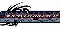 Super Control Beyblade