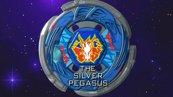 Beyblade: Metal Fusion - Episode 17 | Beyblade Wiki ...