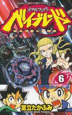 Metal Fight Beyblade v6 manga