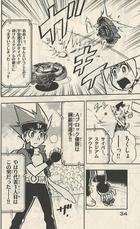 Gingka defeats Sora