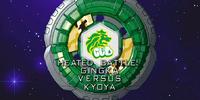 Beyblade: Metal Fusion - Episode 10