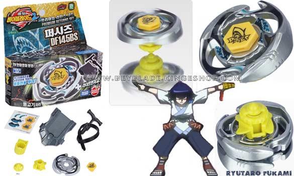 Amazoncom meteo l drago beyblade Toys amp Games