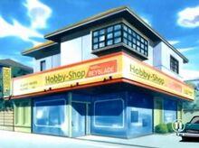 Hobby shop1.jpg