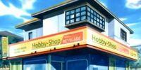 Hobby - Shop