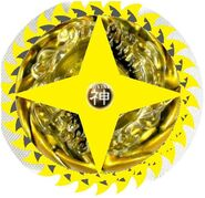 Rare-metal-fight-beyblade-v145as-gold-limited-sol-blaze-63f46