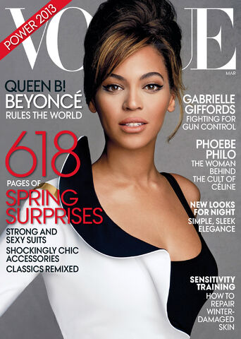 File:Vogue Cover March 2013.jpg