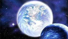 File:New Earth.png