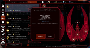 Cylon Equip Items Screen No 03