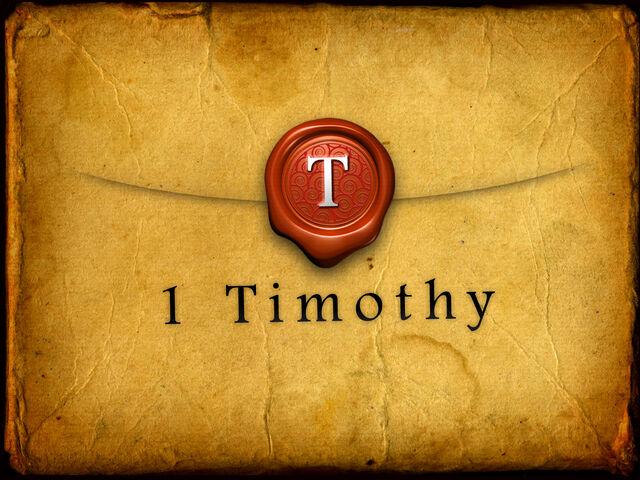 File:1-Timothy.jpg