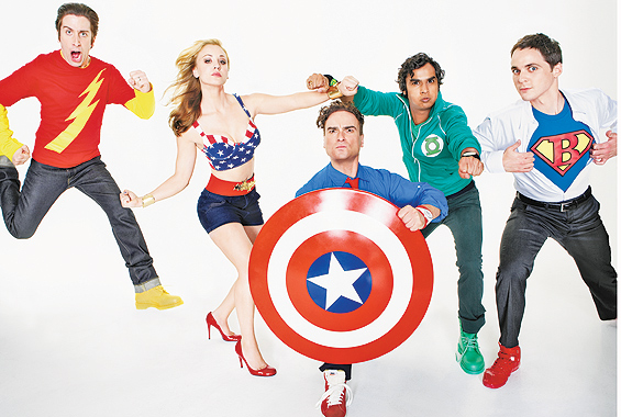 File:The Big Bang Theory 7.jpg