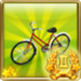 At the Peak of Success Achievement Icon Gold II