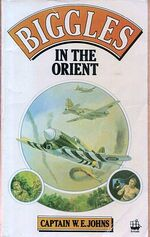 Biggles in the Orient-1980