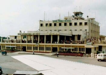 Tejgaon Airport terminal