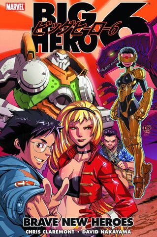 File:Big Hero 6 Marvel Comics.jpg