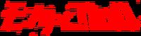 MOB-PSYCHO-100-wordmark