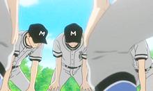 Musashino-0