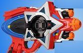 Seiza Blaster