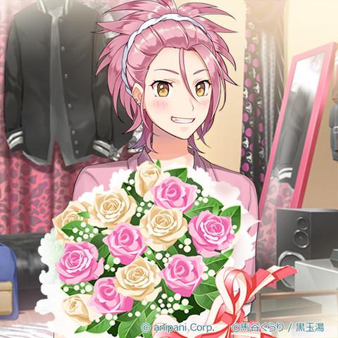 File:Ryuu Zaou Game 01.png